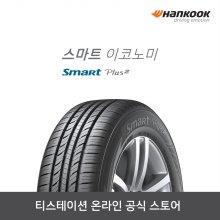 185/65R14 H449 SmaRt Plus 2 (한국타이어 본사)