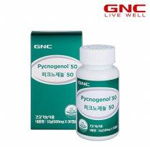 피크노제놀 50 (30캡슐) 30일분