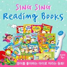씽씽리딩북스 / SingSing Reading Books (총42종)