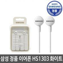 정품 이어폰 이어셋 번들 갤럭시 아이폰 3.5mm 화이트