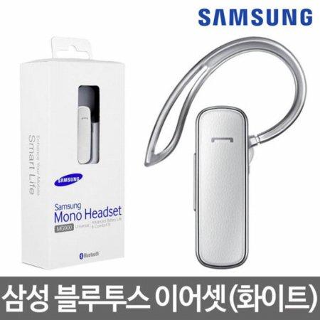 정품 블루투스 무선 이어셋 이어폰 갤럭시 S20 Z플립 화이트