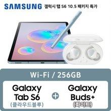 [패키지특가] 갤럭시탭 S6 10.5 WIFI 256GB 클라우드 블루 + 갤럭시 버즈 플러스 [커널형/화이트]