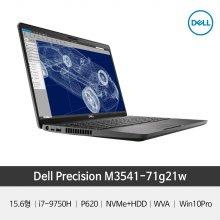 M3541-71G21W 델노트북/쿼드로/윈10프로/3D그래픽/전문가