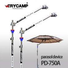 트라이캠프 PD-750A 파라솔 디바이스 각도기 낚시 캠핑