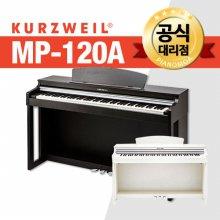 [히든특가] 커즈와일 MP-120A 디지털피아노 MP120A 스노우 그레인