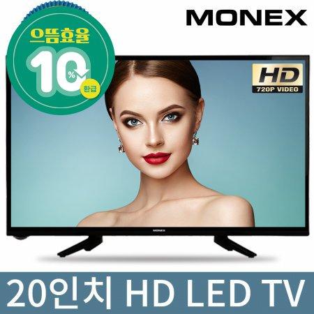 M2011S / 49cm FHD LED TV