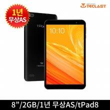 태클라스트 코리아 APEX 태블릿 tPad8 (블랙)