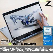 HP Zbook Studio x360 G5-7UH31AV i7/16G/512G/Win10
