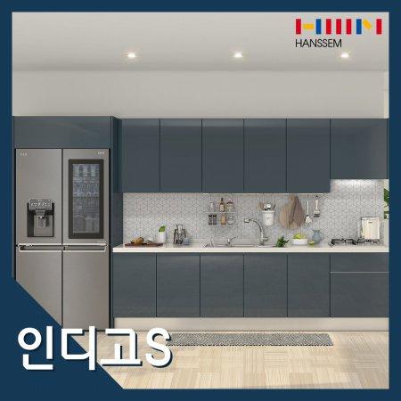 [18%즉시할인]인디고S(+냉장고장/ㅡ자/4.1-4.5m이하)