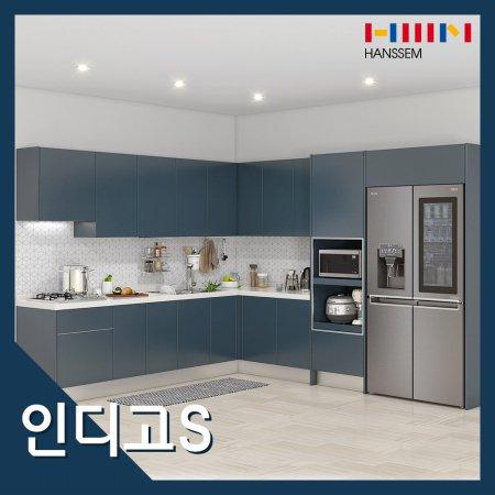 [18%즉시할인]인디고S(+키큰장+냉장고장/ㄱ자/5.3-5.9m이하)