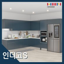 [18%즉시할인]인디고S(+키큰장+냉장고장/ㄱ자/5.1-5.3m이하)