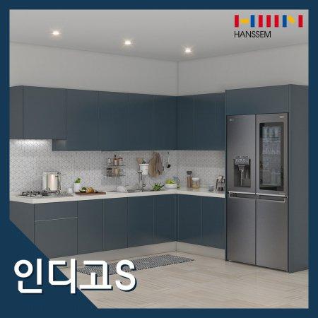 [18%즉시할인]인디고S(+냉장고장/ㄱ자/4.7-5.3m이하)
