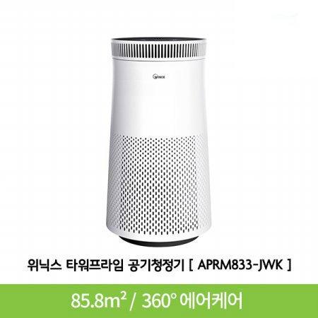 [리퍼초특가] 타워프라임 APRM833-JWK 공기청정기 [85.2m² / 1등급 / 360° 에어케어]