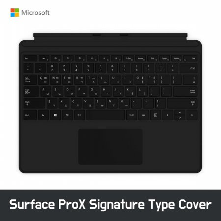 Microsoft Surface ProX Signature Type Cover