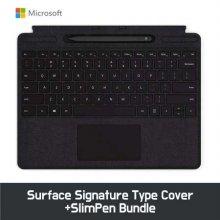 Microsoft Surface ProX Signature Type Cover+SlimPen Bundle