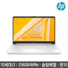 HP 15s-fq1076TU 10세대 i3/15인치/Win10/256G NVMe