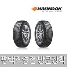 오산평택점장착 한국 다이나프로HL3 RA45 255/60R18 2556018
