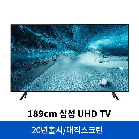 189cm UHD KU75UT8070FXKR(벽걸이형)