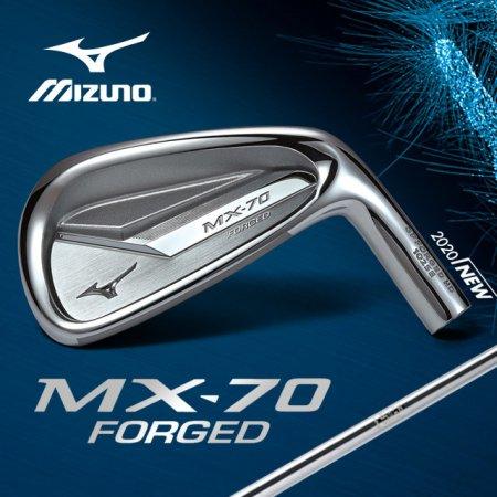 (미즈노) 2020년 MX-70 FORGED 단조 경량/스틸 8아이언(5~9PGS)