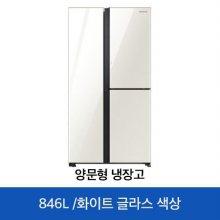 양문형냉장고 RS84T507115 [846L]