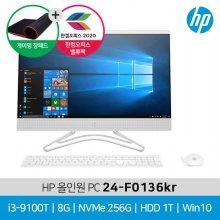 HP 일체형 PC 24F시리즈  [8G+SSD256G+HDD1TB+윈10] 24