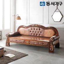 [대한민국 동행세일] 미송 편백나무 홍맥반석 돌소파 DF641808