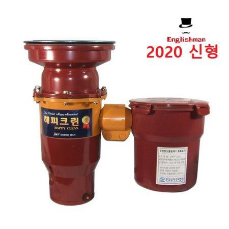 2020년형 뉴해피크린 가정용 음식물처리분쇄기 DWH-251