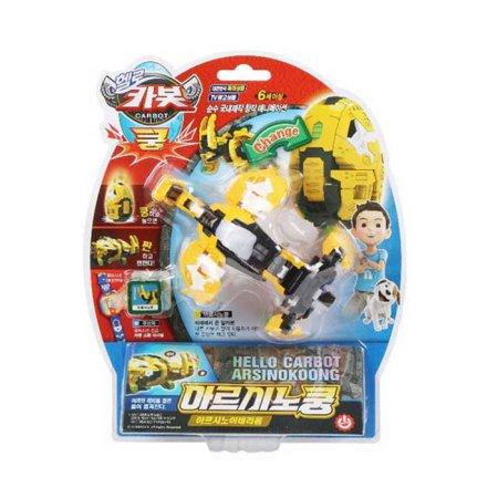 [손오공] 헬로카봇 아르시노쿵 아르시노이테리움