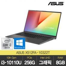 ASUS 인텔 10세대 i3 탑재 비보북 A-X512FA-10322T