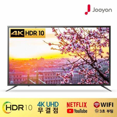 108cm 무결점 스마트 UHD TV 넷플릭스5.1 / D-4303LSUK [스탠드형 자가설치]