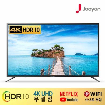 139cm 무결점 스마트 UHD TV 넷플릭스5.1 / D-5503LSUK [벽걸이형 기사설치/상하형]