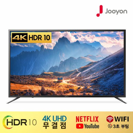 164cm 무결점 스마트 UHD TV 넷플릭스5.1 / JSL65UHD-D1 [벽걸이형 기사설치/상하형]