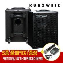 [히든특가] 커즈와일 KST300A 버스킹 앰프