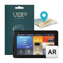 뷰에스피 한라홀딩스 AN900 8 내비게이션 AR 액정보호필름 1매