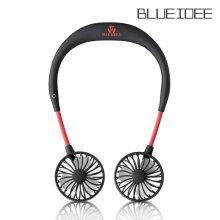 블루아이디 넥밴드 휴대용선풍기 BI-NF1 블랙