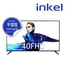 101cm FHD LED TV / SD40MKT