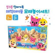 [아이윌] 핑크퐁 상어가족 매직테이블 모래놀이세트 [무료배송]