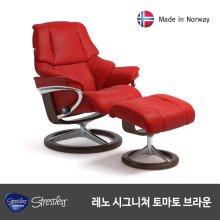스트레스리스 RENO SIGNATURE(레노 시그니쳐) 팔로마/토마토(리클라이너 의자)