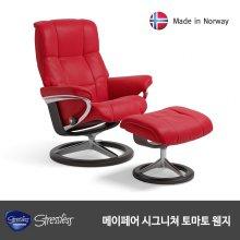 스트레스리스 MAYFAIR SIGNATURE(메이페어 시그니쳐) 팔로마/토마토(리클라이너 의자)