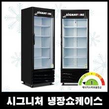 397L 음료쇼케이스, 간냉식냉장고 (블랙) / KSR-462RRB-WT