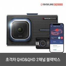 [히든특가]블랙박스 QXD5000 32GB 커넥티드 PRO패키지