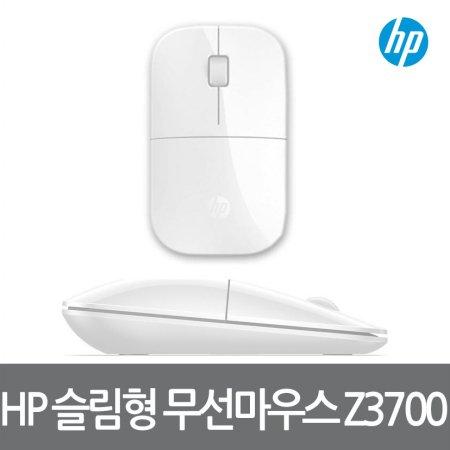 HP Z3700 무선 마우스-화이트/단품구매불가