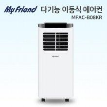 이동식에어컨 MFAC-B08KR