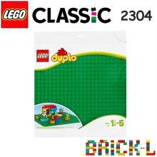 레고 2304 녹색 대형 듀플로 조립판 BR