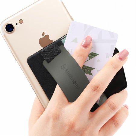 밴드 실리콘그립 핸드폰 카드케이스 - 그레이
