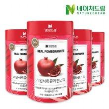 리얼 석류콜라겐 젤리스틱 4박스(총120포)