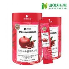 리얼 석류콜라겐 젤리스틱 2박스(총60포)