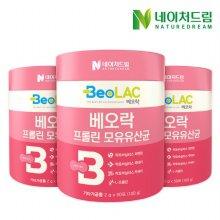 베오락 프롤린 모유 유산균 50포 x 3박스(총150포)