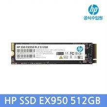 [하트세일] EX950 NVMe SSD (512GB) 국내정품 3D NAND TLC/M.2