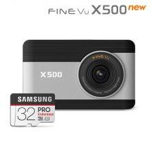 [히든특가] 64GB로 메모리업 파인뷰 X500 NEW 전후방 FHD 블랙박스 32GB